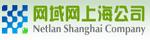上海世纪互联