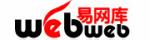 HK Best Rated Hosting - webweb
