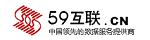 企业邮箱排名 - 59