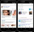 Google与Twitter时隔四年再度合作 在搜索结果中实时显示推文