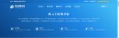【限时特惠】恒创新云主机独享IP版—新注册用户,立减12%!