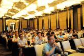 世界云计算日大会上海站举行 云计算离你并不远