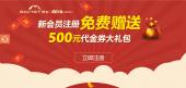 景安网络.top域名免费领取教程