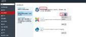 Plesk 批量管理 WordPress 站点,化繁为简